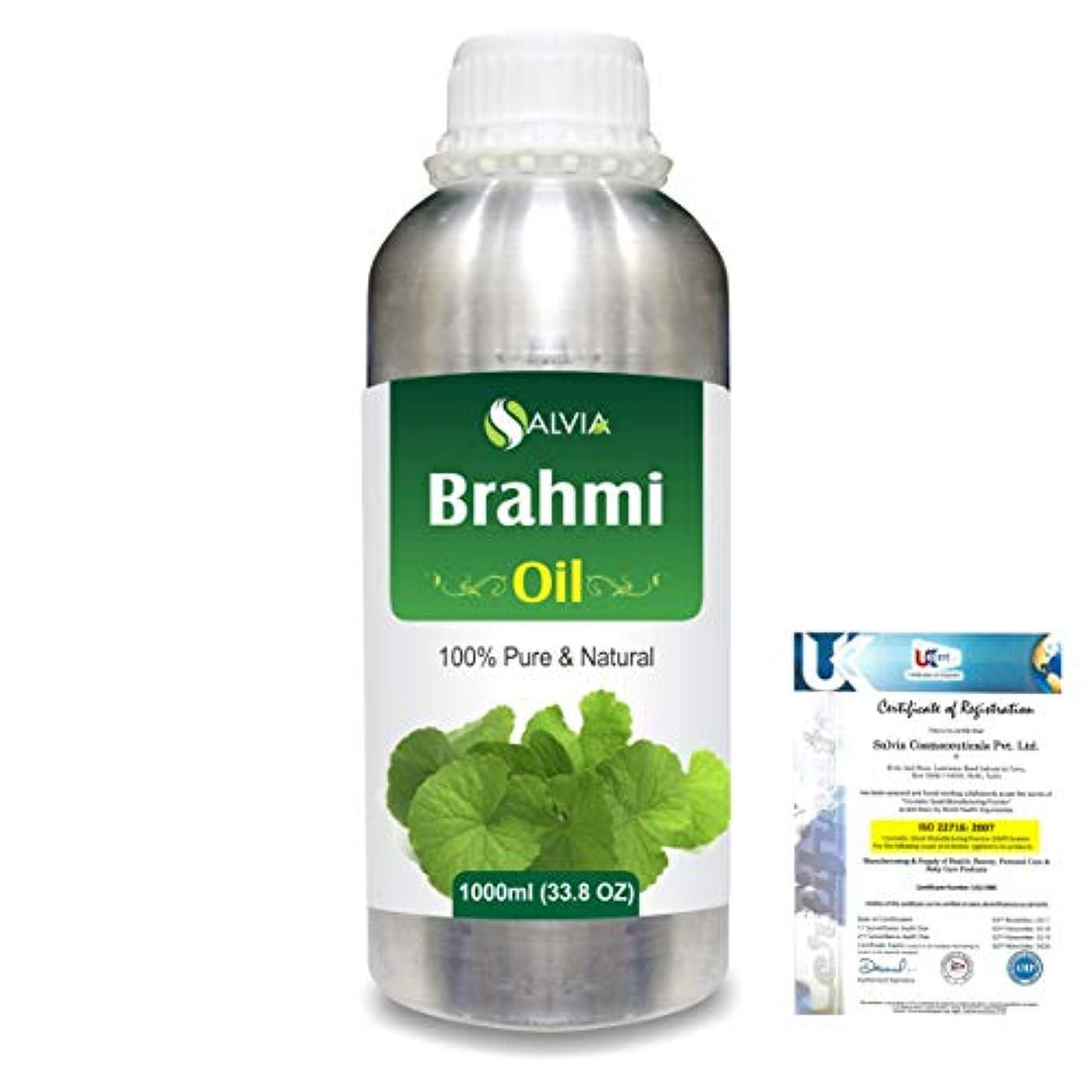 努力する貨物非効率的なBrahmi (bacopa monniera) 100% Natural Pure Oil 1000ml/33.8fl.oz.