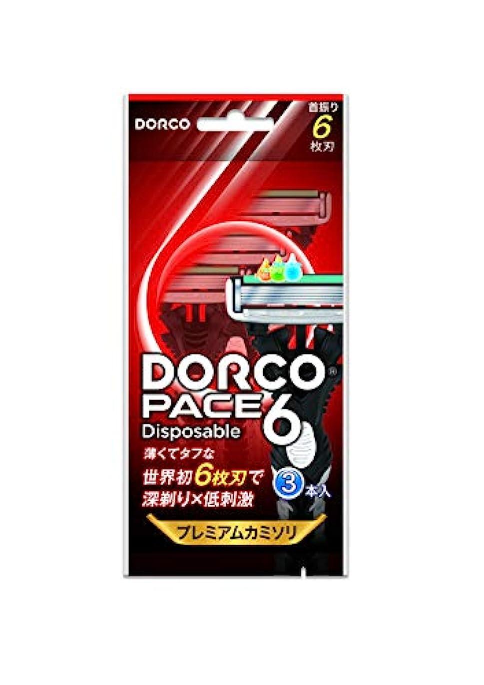 排出外交問題名目上のDORCO ドルコ PACE6 男性用使い捨てカミソリ6枚刃 3本入