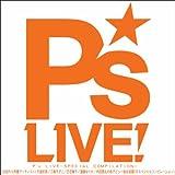 P's LIVE-SPECIAL COMPILATION-[注目の5声優アーティスト!竹達彩奈/三森すずこ/日笠陽子/遠藤ゆりか/内田真礼の各デビュー曲を収録]のスペシャルコンピレーション!