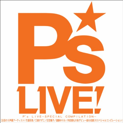 P's LIVE-SPECIAL COMPILATION-[...