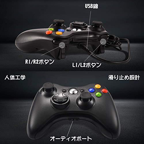『XBOX360 コントローラー Blitzl PC コントローラー 有線 ゲームパッド ケーブル Windows PC Win7/8/10 人体工学 二重振動』の4枚目の画像