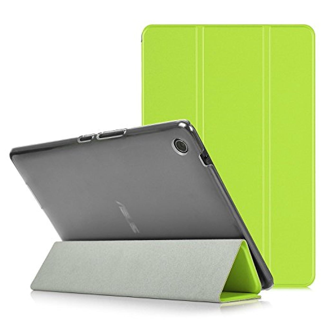 似ている寝てる遺跡IVSO ASUS ZenPad 3 8.0 Z581KL ケース エイスース 7.9型タブレットパソコン ZenPad 3 8.0 半透明 カバー スタンド機能付き 保護ケース 三つ折 マグレット開閉式 薄型 超軽量 全面保護型 ASUS ZenPad Z8 ZT581KL タブレット スマートケース グリーン