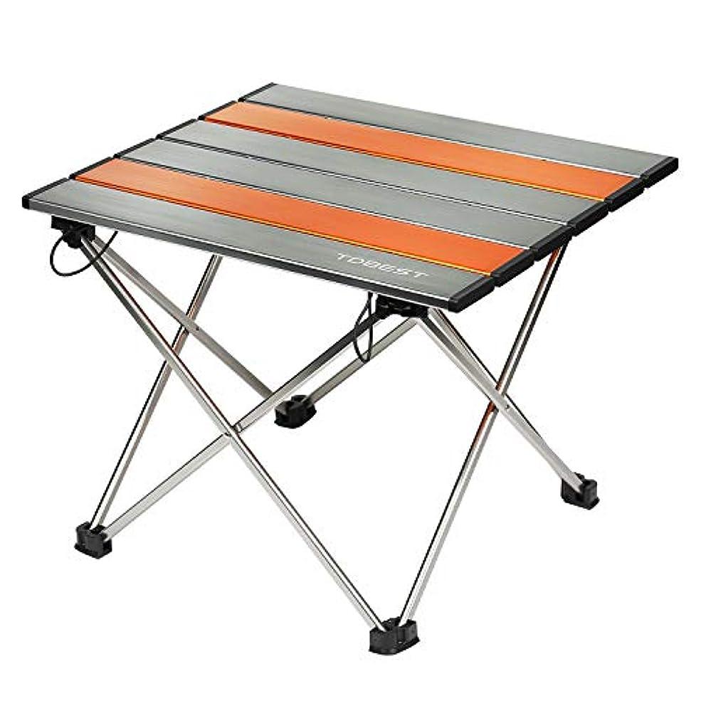 常習者スマイル賃金TDBEST アウトドアテーブル 折り畳み ロールテーブル アルミ製 超軽量 コンパクト 耐荷重30kg 防水 耐熱 キャンプ BBQ アウトドア 収納バッグ付き (サイズS)