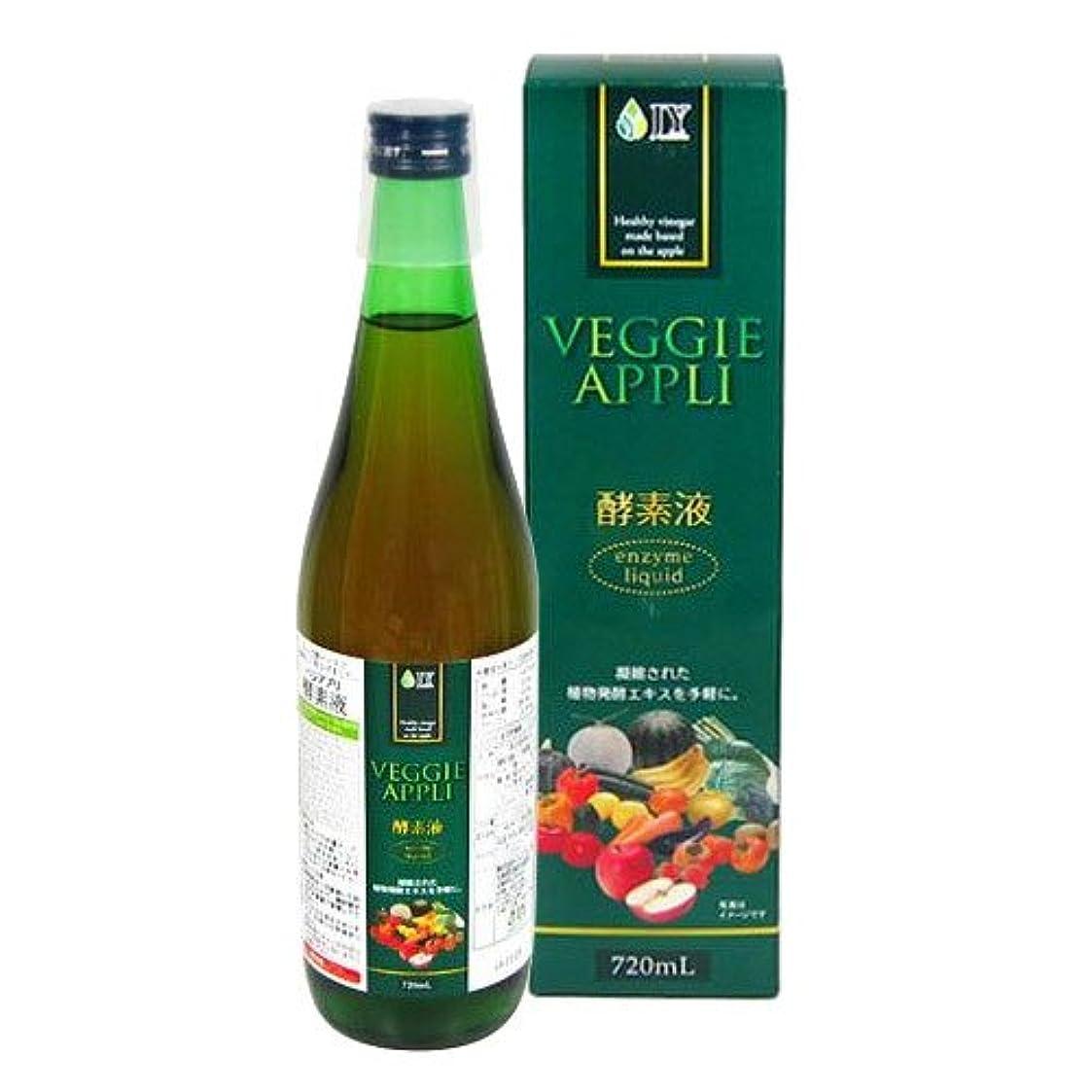 ドラッグ香り大事にするベジアプリ酵素液