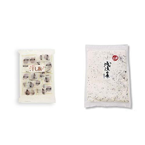 [2点セット] 種なし干し梅(160g)[個包装]・浅漬けの素[大](300g)