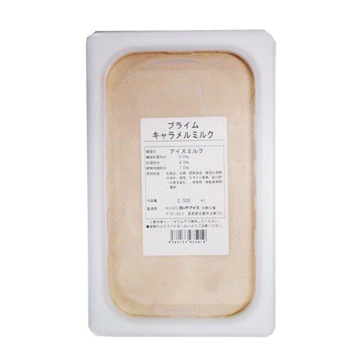 プライム キャラメルミルク 2L