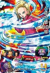 スーパードラゴンボールヒーローズ/第3弾/SH03-36 人造人間18号 SR