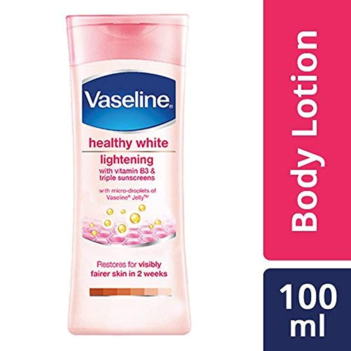 ドラム排除する津波Vaseline Healthy White Lightening Body Lotion, 100ml
