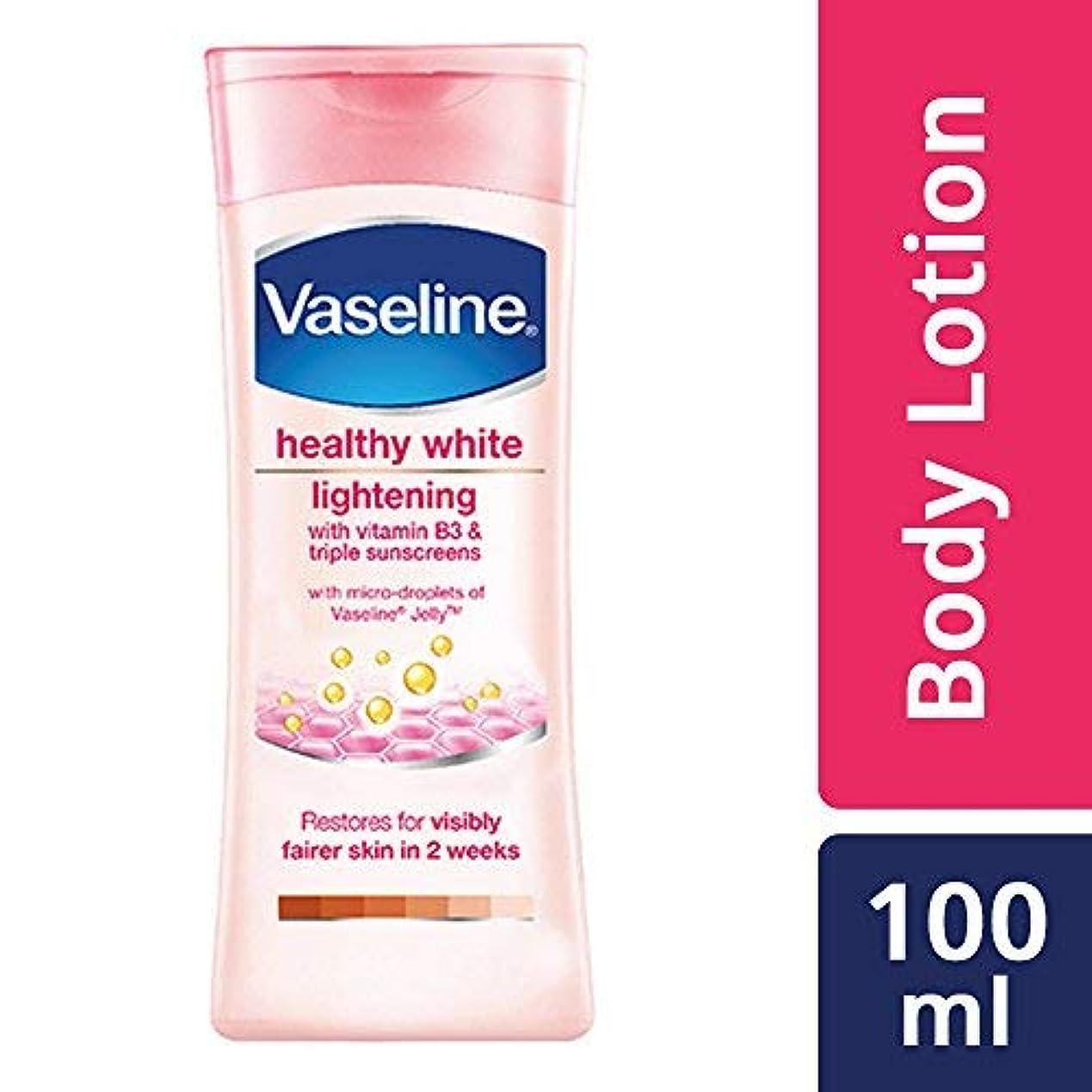 半ば虫を数えるシュリンクVaseline Healthy White Lightening Body Lotion, 100ml