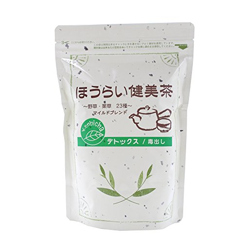 ほうらい健美茶 どくだみ茶 デトックス 毒出し 国産 薬草茶 健康茶 美容茶 Marekko