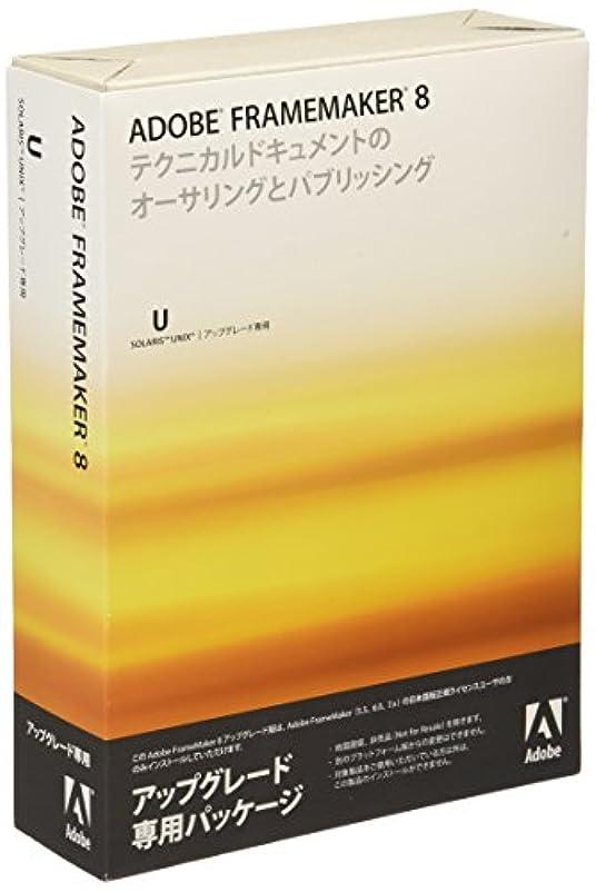 優越調査つかむAdobe FrameMaker 8.0 日本語版 アップグレード版 SOLARIS版 (旧価格品)