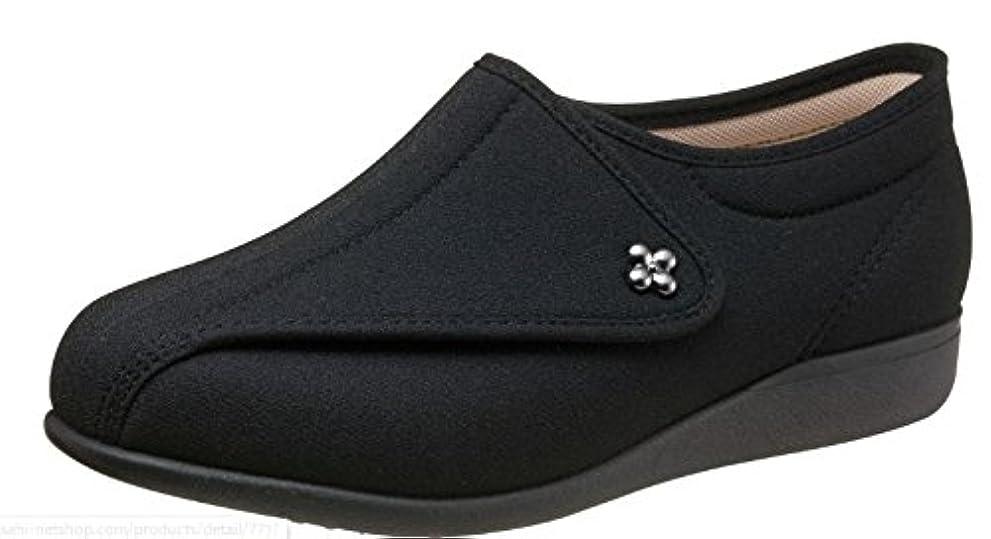 ブーム女性望む快歩主義L011-5E ブラックストレッチ 【 5E 】 ?歩くことを医学的に分析して開発しました。もっと元気になれる靴?快歩主義