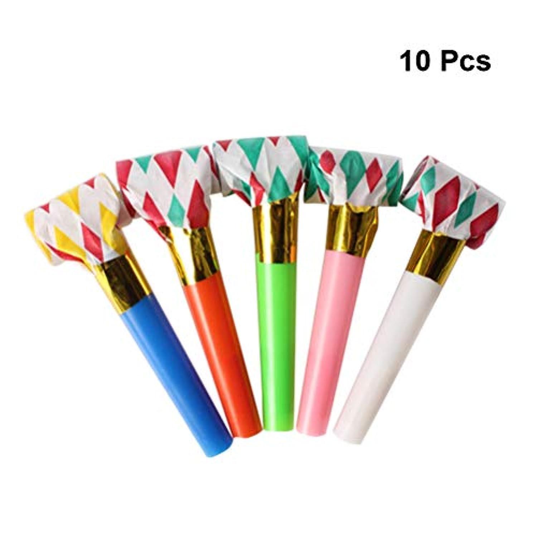 Toyvian 10個のパーティーブローアウトホーンズ雑音メーカー子供たちの笛お祝い小道具誕生日パーティー好きな消耗品(色が揃っています)
