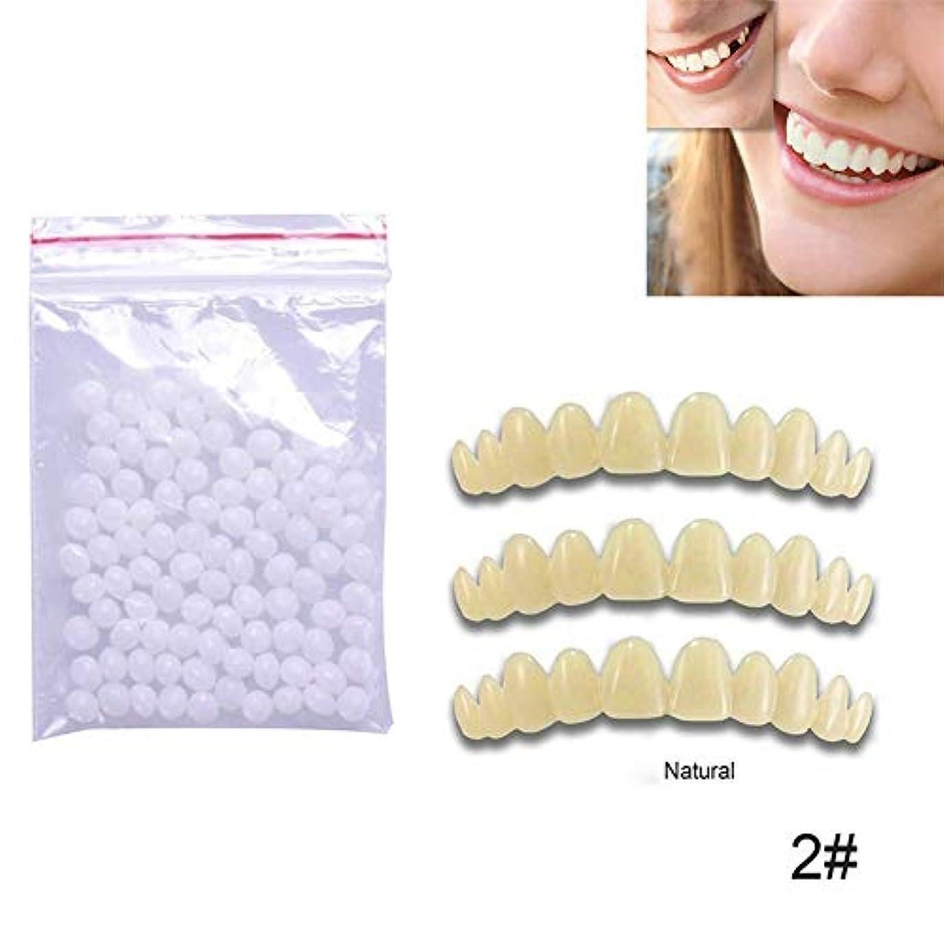 炭素まつげ炭素一時的な歯の修理キット不足している歯の交換のための即刻の完全な微笑の偽歯の接着剤、5PCS,NaturalColor5PCS