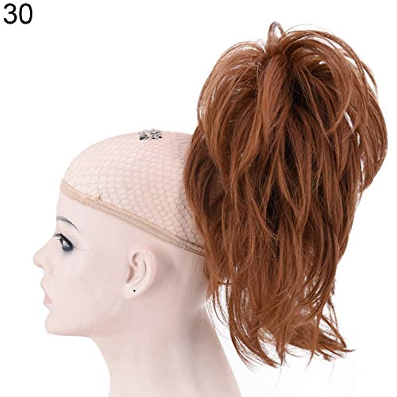 うつに形状slQinjiansav女性ウィッグ修復ツール30cmポニーテール合成ヘアエクステンションパーティーウィッグヘアピースのショートカーリークリップ
