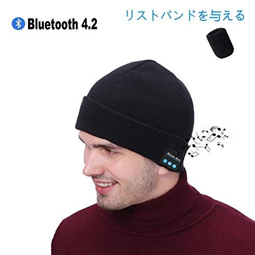 ニット 帽子V4.2 Bluetooth 帽子 ワイヤレスイヤホン内蔵 ハンズフリー通話 USB充電 男女兼用 音楽帽子 スマホ iPhone iPad PC タブレットなどに対応