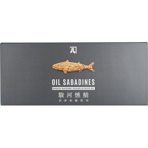 OIL SABADINES(さば燻製油漬) 4缶ギフトセット