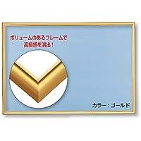 アルミ製パズルフレーム フラッシュパネル ゴールド(34×102cm)