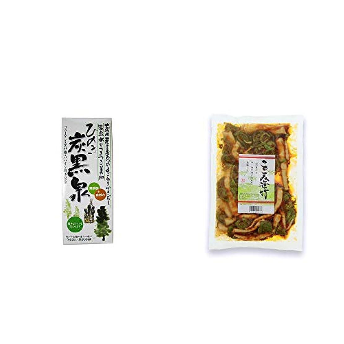 言い訳食物スピリチュアル[2点セット] ひのき炭黒泉 箱入り(75g×3)?こごみ笹竹(250g)