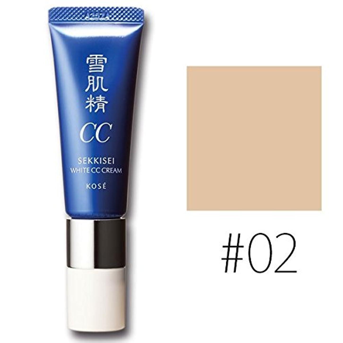 嘆く苦ベッドを作るコーセー 雪肌精 ホワイト CCクリーム【#02】 #OCHRE SPF50+/PA++++ 30g