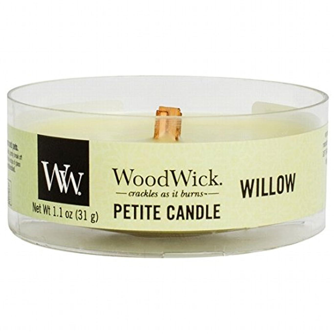 標準主婦値するWoodWick(ウッドウィック) プチキャンドル 「 ウィロー 」(WW9030525)