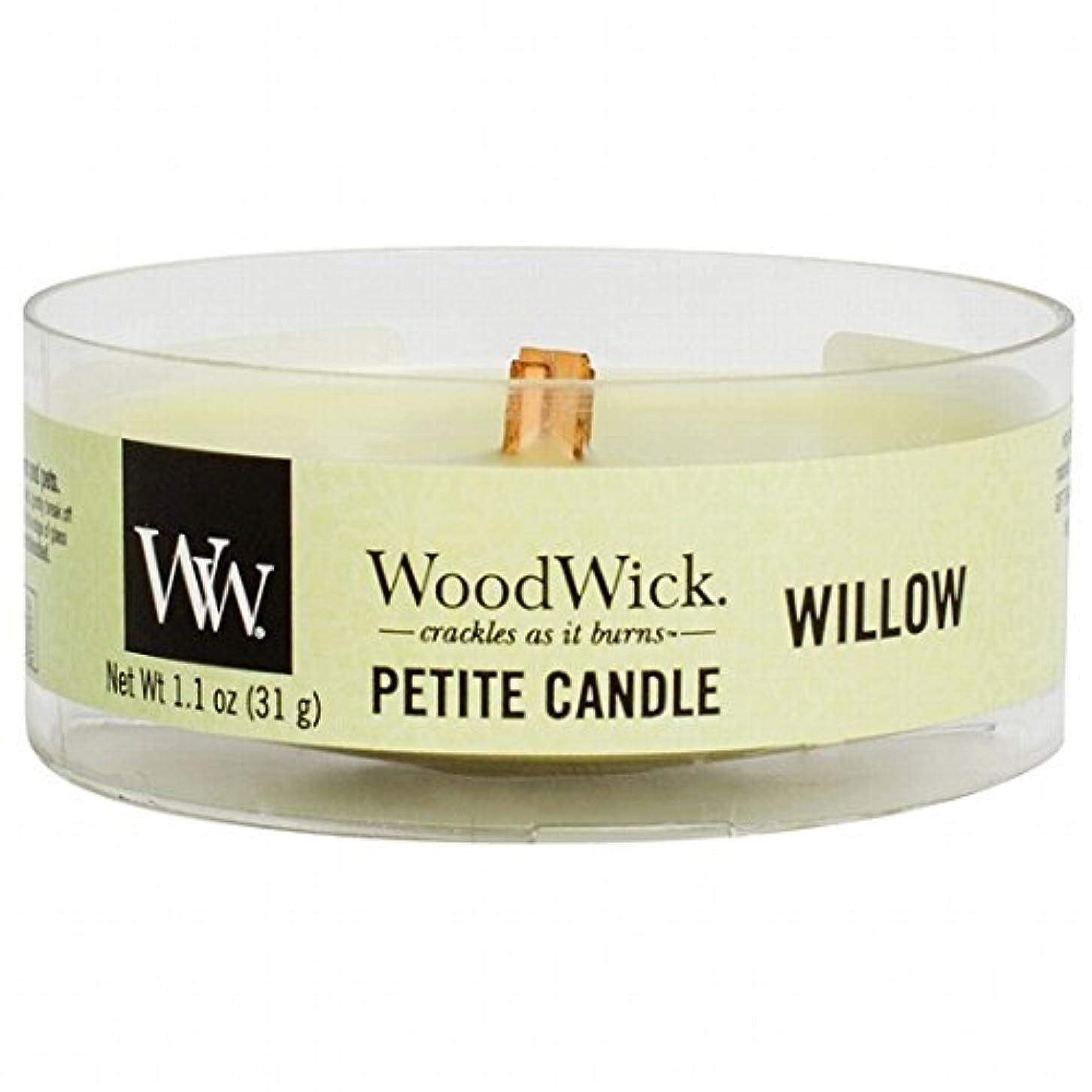 飾る先例憂鬱WoodWick(ウッドウィック) プチキャンドル 「 ウィロー 」(WW9030525)