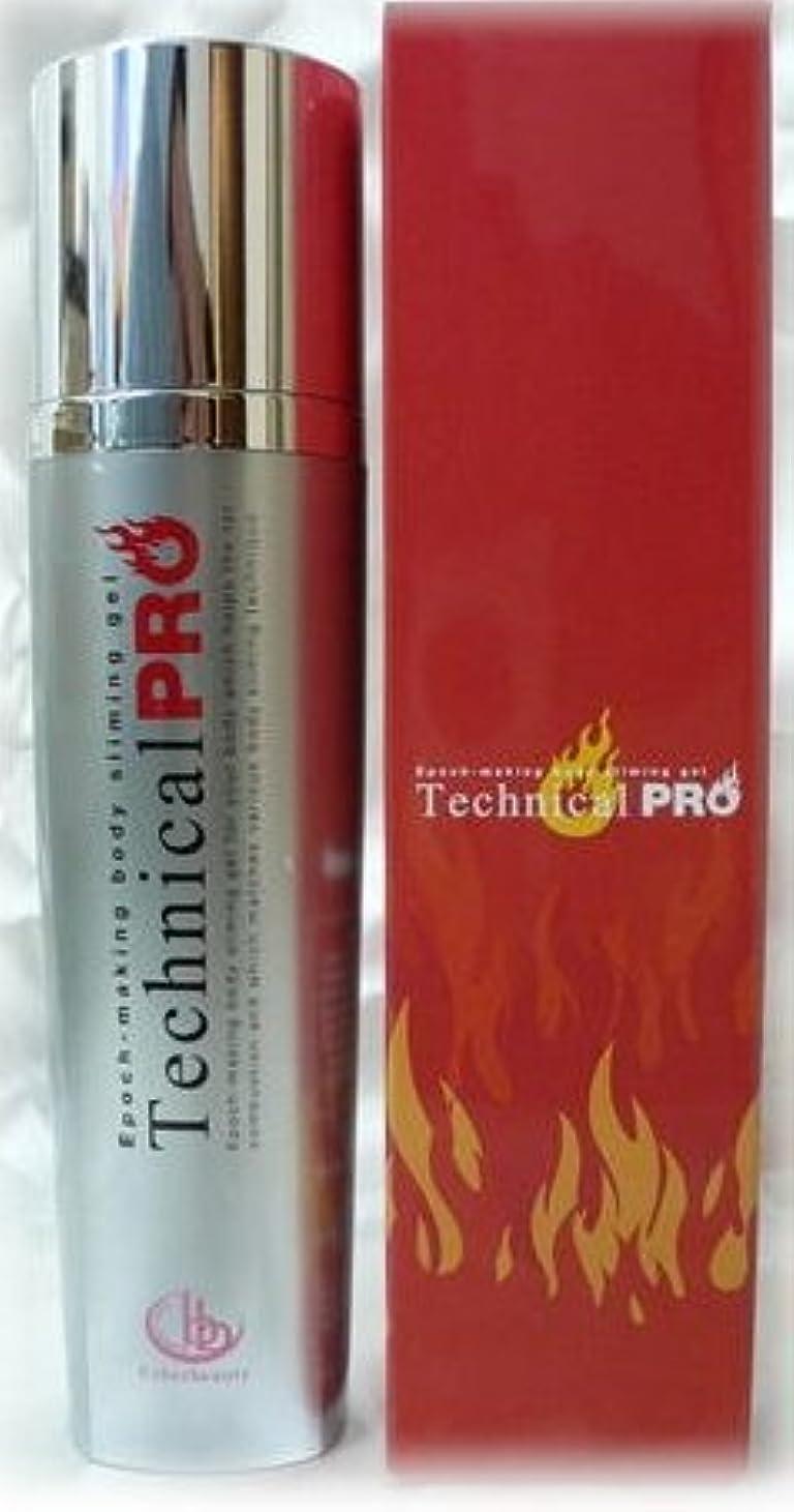 テクニカルプロ TechnicalPRO ホスファチジルコリン