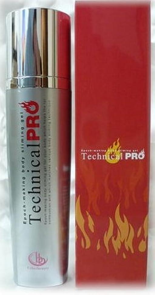 ヒント階ファンタジーテクニカルプロ TechnicalPRO ホスファチジルコリン