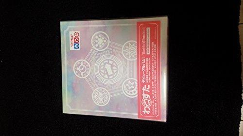 The World Standard(AL+DVD+Blu-ray+スマプラ)(初回生産限定盤)