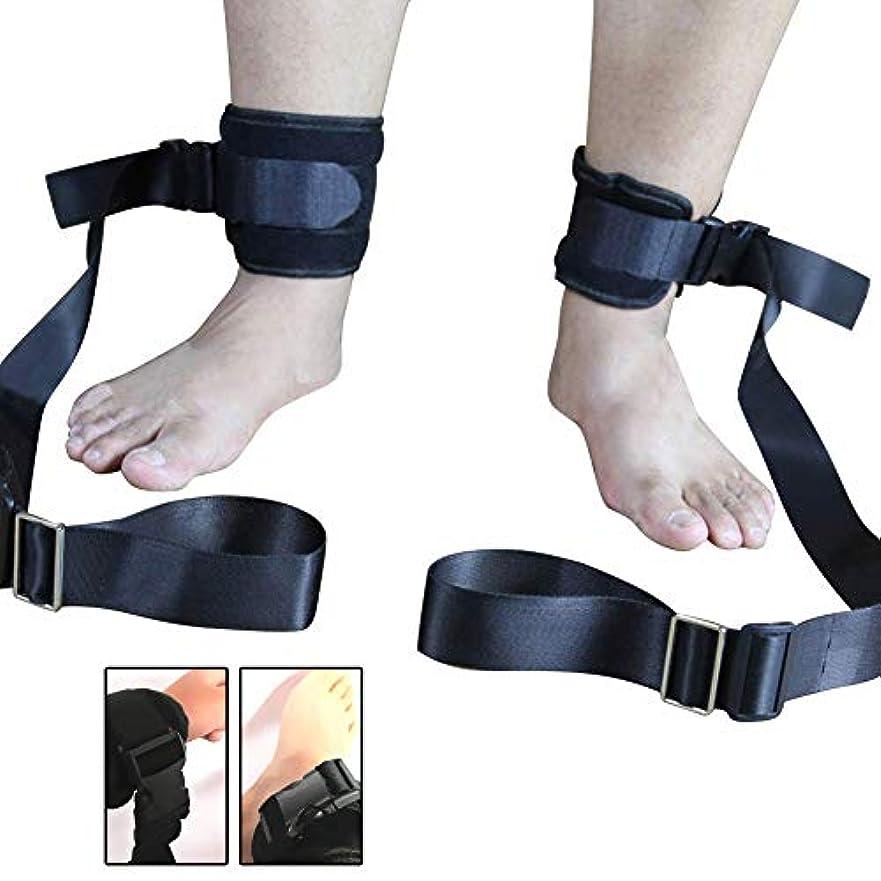 機構空気恨み手や足のための患者の肢ホルダー - クイックリリース肢ホルダー - 高齢者痴呆のための普遍的な制約管理(1ペア)