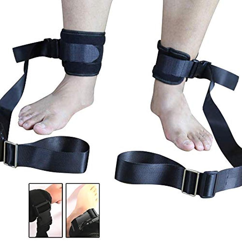 期限サンダース彼女は手や足のための患者の肢ホルダー - クイックリリース肢ホルダー - 高齢者痴呆のための普遍的な制約管理(1ペア)