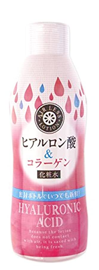 熱ラベンダーあいまいなヒアルロン酸&コラーゲン 化粧水