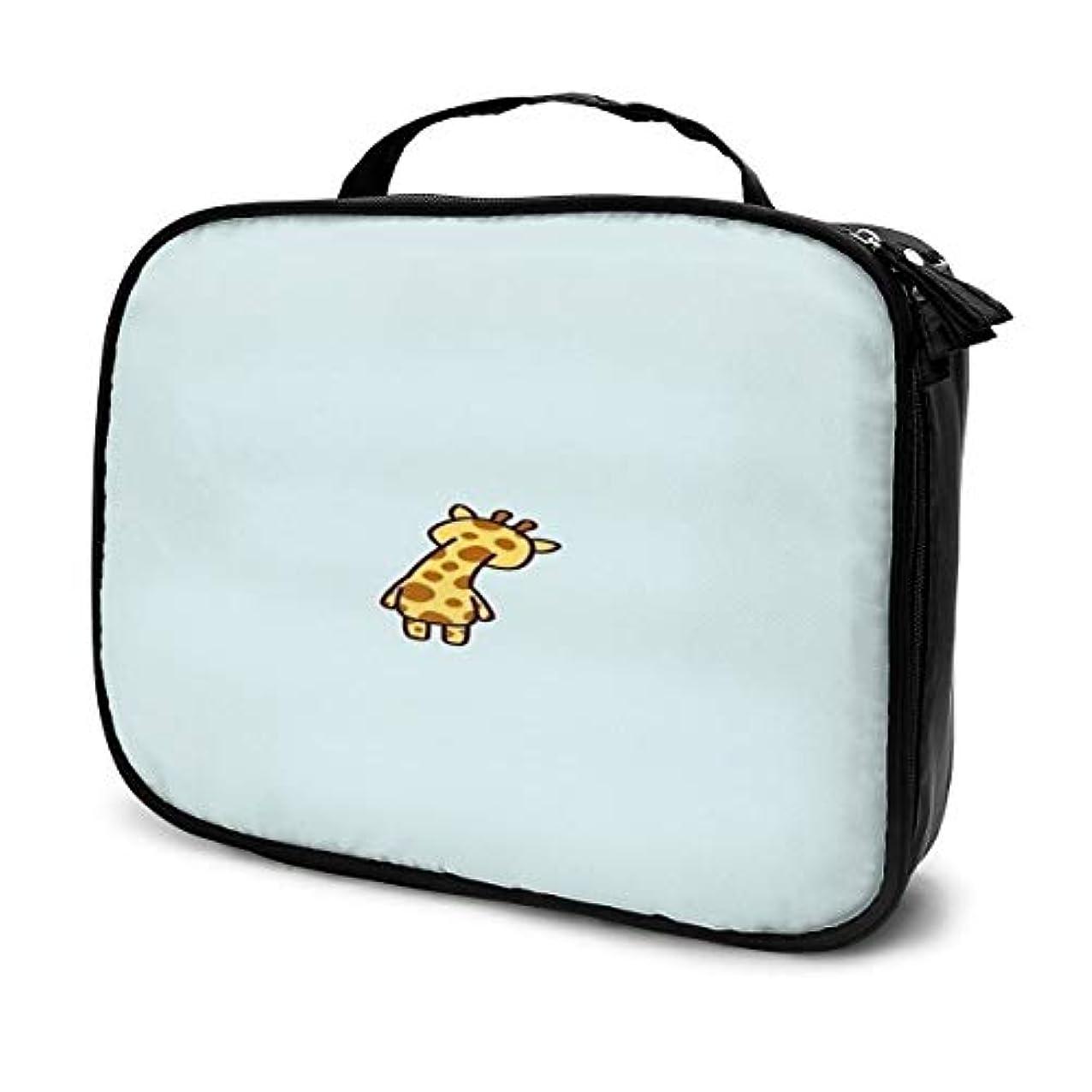 女王動揺させる隠すDaituキリン 化粧品袋の女性旅行バッグ収納大容量防水アクセサリー旅行