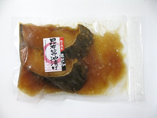 銀だら昆布醤油漬け 200g (100g×2枚入り) 銀鱈こんぶしょうゆづけ (ギンダラ)