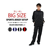 3L ブラックxレッド 大きいサイズ キングサイズ ビックサイズ切替ラインジャージ メンズ 上下 セット