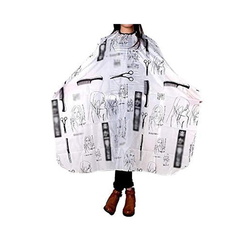 バケット看板万歳Lucy Day 大広間のヘアーケープのナイロン防水長いガウンの構造のひげのトリミングのマント (色 : 黒)