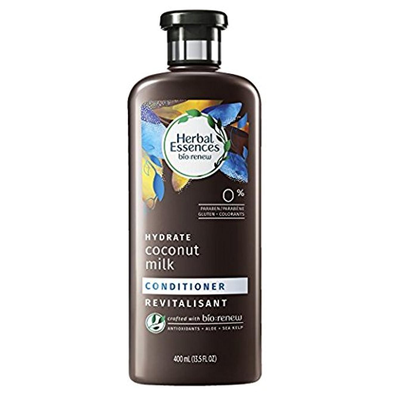 甘やかす快適実際のHerbal Essences Biorenew水和物ココナッツミルクコンディショナー、13.5液量オンス(2パック)