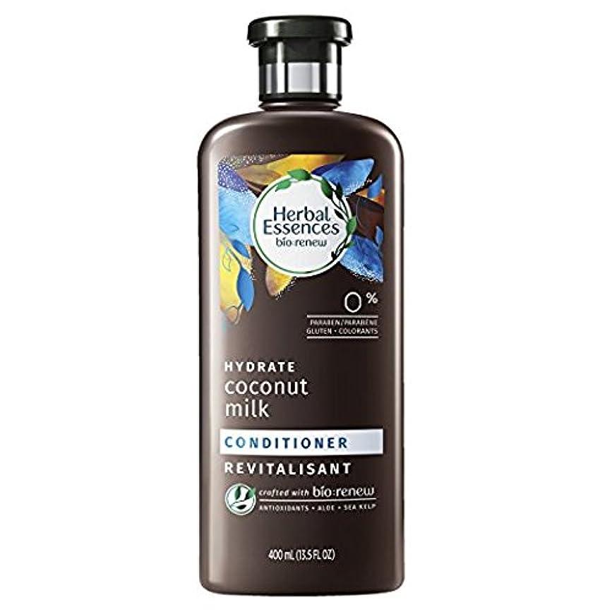 年齢接辞ヘルメットHerbal Essences Biorenew水和物ココナッツミルクコンディショナー、13.5液量オンス(2パック)