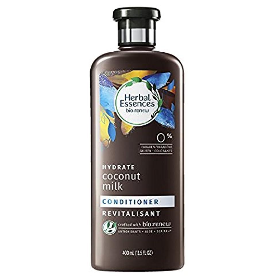 農業の不正確時代遅れHerbal Essences Biorenew水和物ココナッツミルクコンディショナー、13.5液量オンス(2パック)