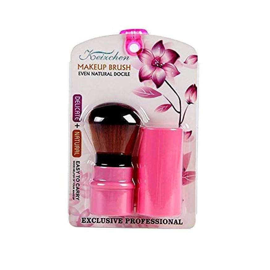 うぬぼれたリスシャーロットブロンテファンデーションブラシ パウダーブラシ チークブラシ 伸縮式 メイクアップブラシ 化粧ブラシ コスメ 携帯便利 プロ (pink)