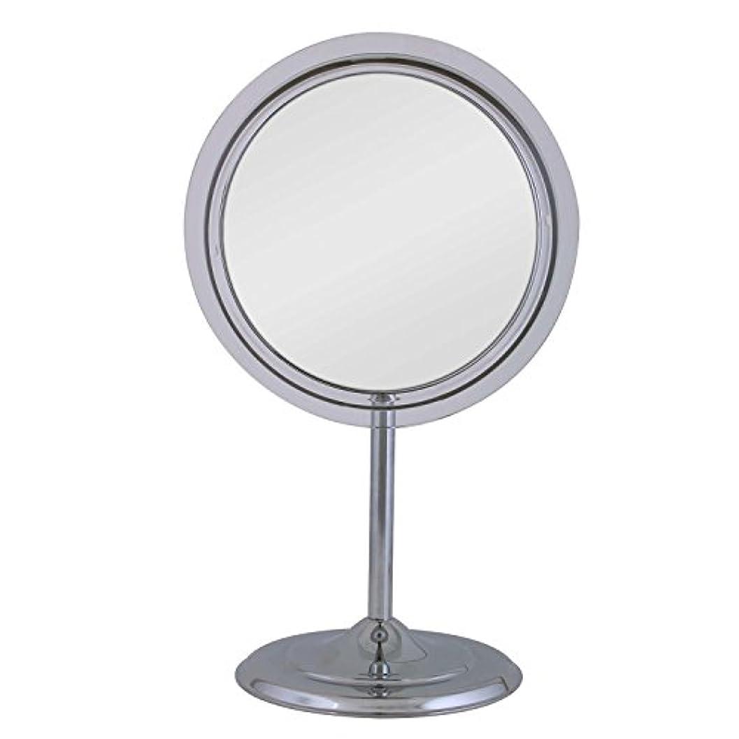 ペアバレーボール処理するZadro SA35 Pedestal Vanity Chrome 5X Mirror