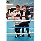 最強モンスター 井上尚弥はこうして作った 5人の世界チャンピオンを育てた大橋流マネジメント術