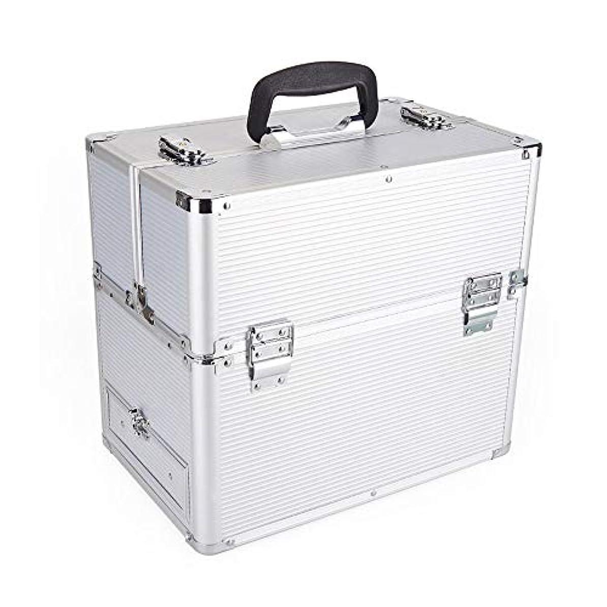 ループ増強する電圧閉じた収納メイクボックス 2つの層アルミニウム化粧箱オーガナイザーバニティロック可能な美容メイクアップネイルジュエリーポータブルケース収納ボックス