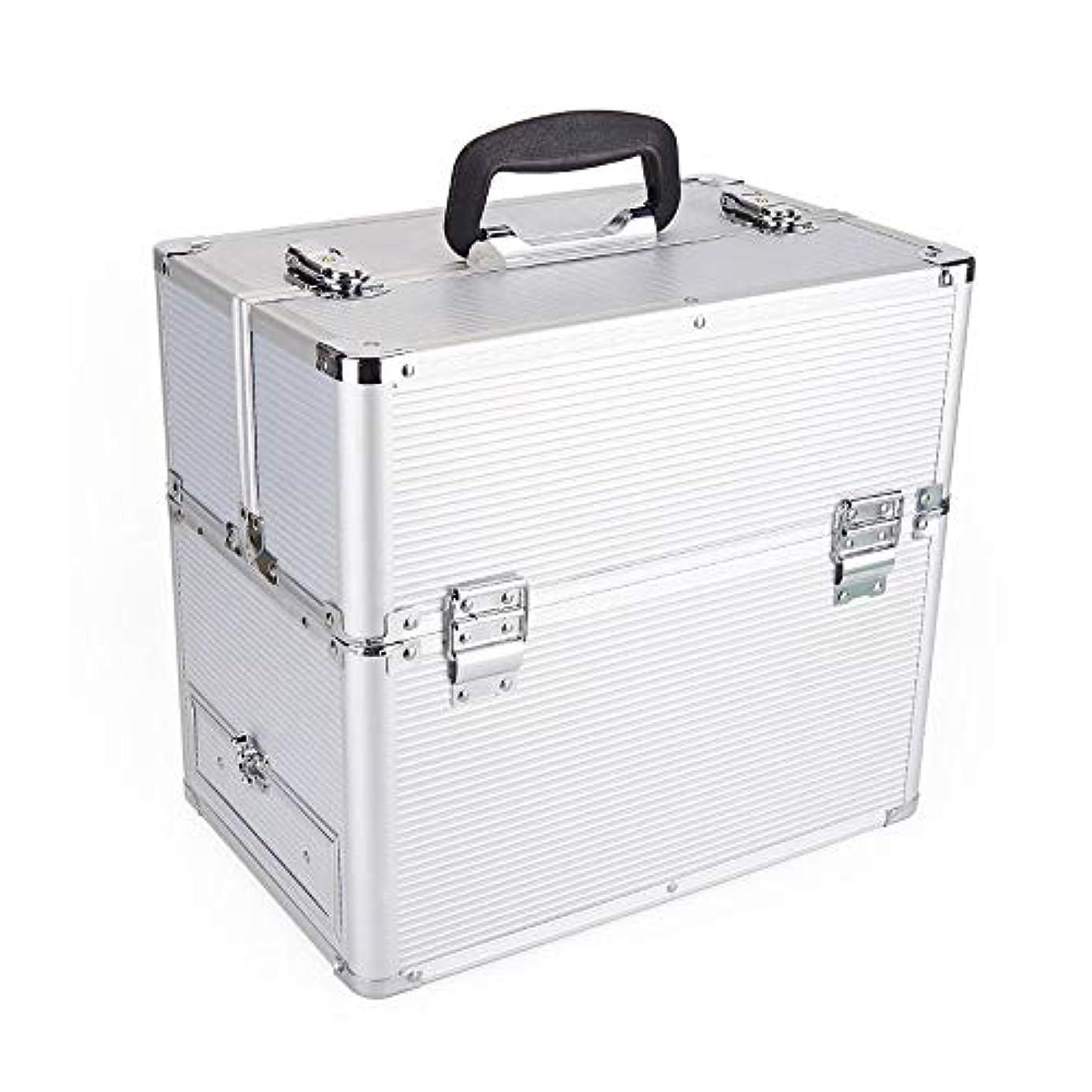 谷命令驚くばかり化粧オーガナイザーバッグ 2つの層アルミニウム化粧箱オーガナイザーバニティロック可能な美容メイクアップネイルジュエリーポータブルケース収納ボックス 化粧品ケース