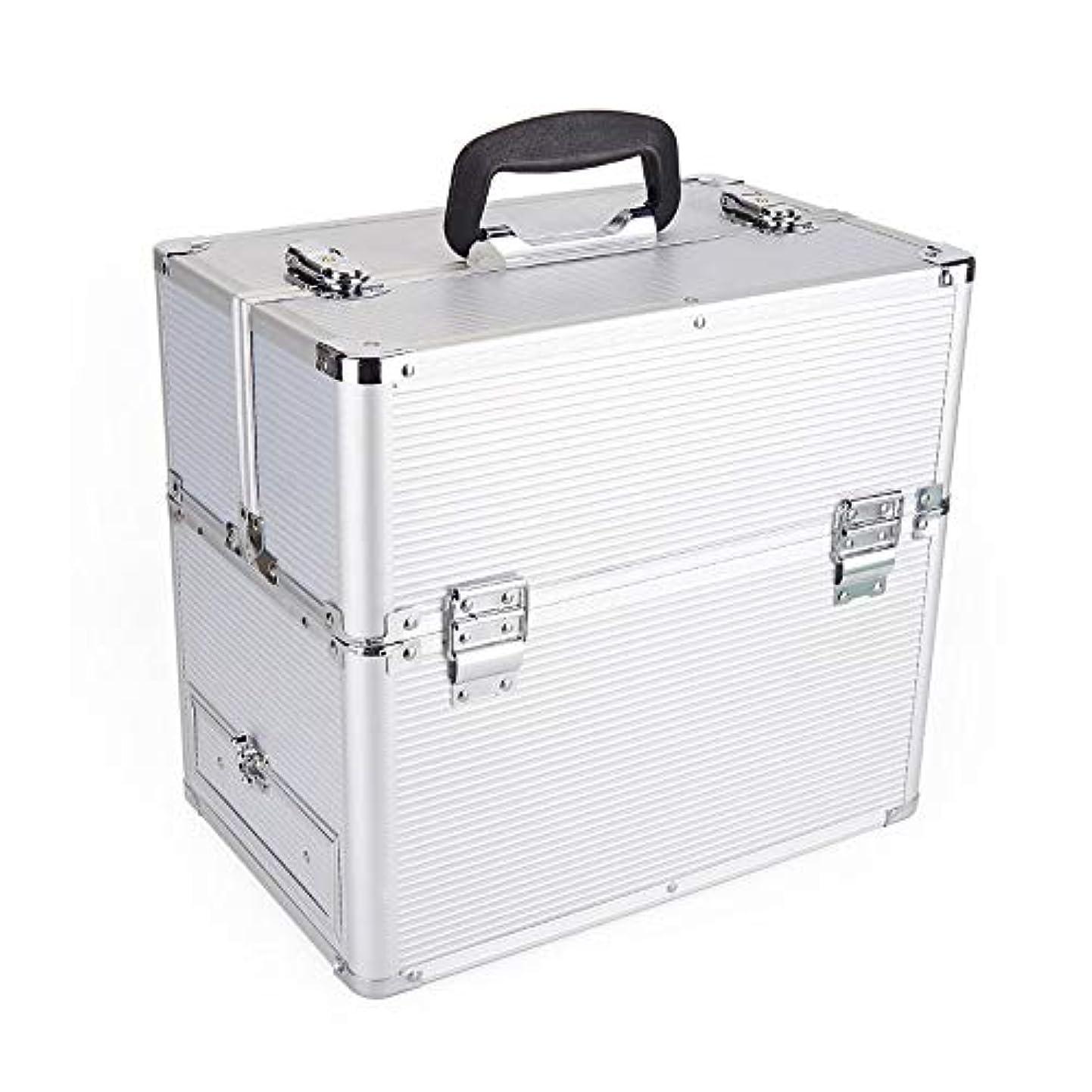 記念碑的な置くためにパック問い合わせる化粧オーガナイザーバッグ 2つの層アルミニウム化粧箱オーガナイザーバニティロック可能な美容メイクアップネイルジュエリーポータブルケース収納ボックス 化粧品ケース