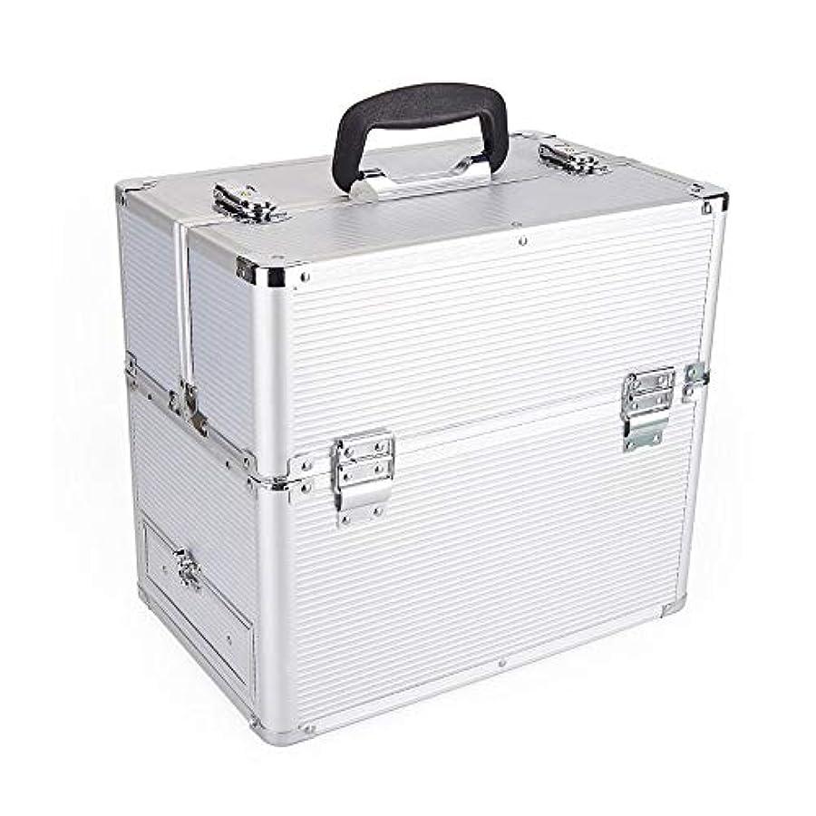 圧縮利用可能製作化粧オーガナイザーバッグ 2つの層アルミニウム化粧箱オーガナイザーバニティロック可能な美容メイクアップネイルジュエリーポータブルケース収納ボックス 化粧品ケース