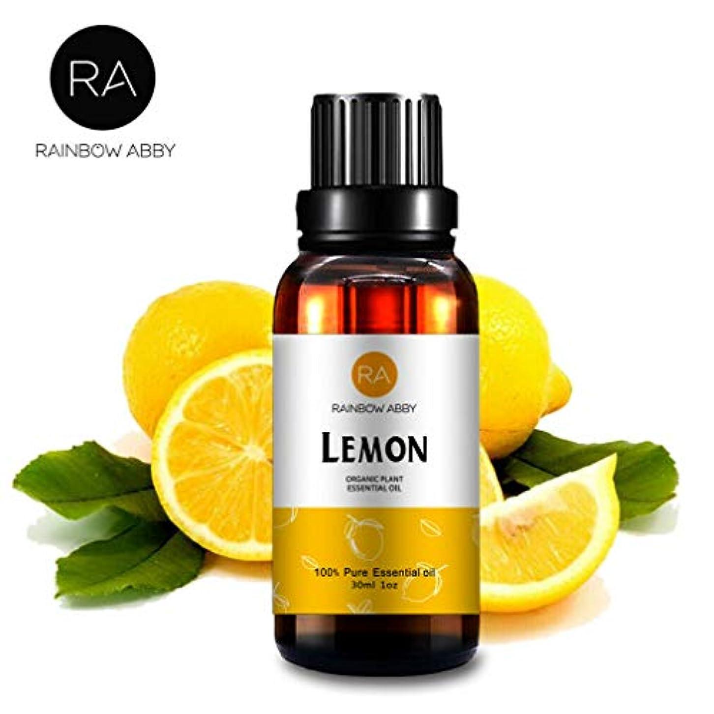 巻き取り日光頬RAINBOW ABBY レモンエッセンシャル オイル ディフューザー アロマ セラピー オイル (30ML/1oz) 100% ピュアオーガニック 植物 エキスレモン オイル
