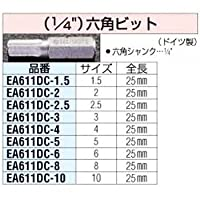ESCO EA611DC-3 3.0x25mm [Hexagon]ドライバービット