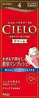 シエロ ヘアカラー EX クリーム 4 ライトブラウン × 3個セット