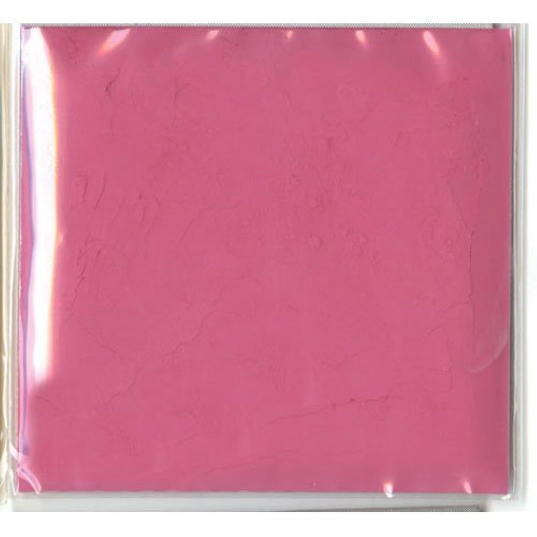 増強する遠近法告白ピカエース ネイル用パウダー ピカエース カラーパウダー 透明顔料 #932 ディープレッド 2g アート材
